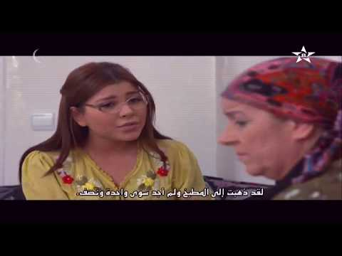 """Serie Hanan Lakhdar Tamazight مسلسل """"فرصة العمر"""" حنان لخضر و رشيد الوالي. الحلقة الأولى كاملة"""