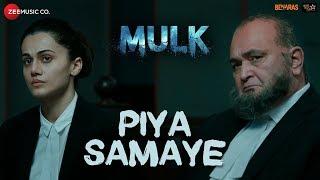 Piya Samaye | Mulk | Rishi Kapoor, Taapsee Pannu &Prateik Babbar| Shafqat Amanat Ali &Arshad Hussain