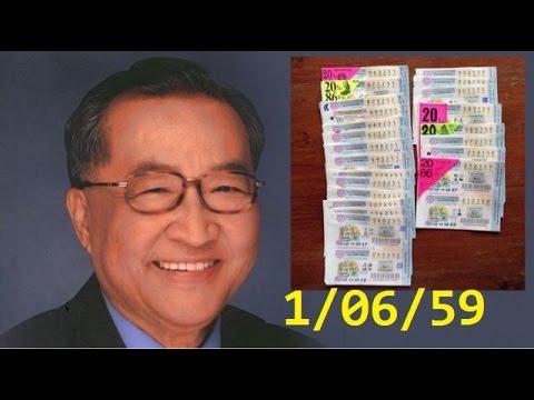 หวยอดีตรัฐมนตรี ปรีดา พัฒนถาบุตร งวด 1/6/59