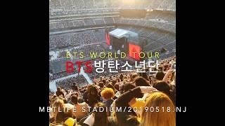 Gambar cover #bts Concert Intro@BTS방탄소년단#Dionysus#NOTtoday#BTS#방탄공연시작부분