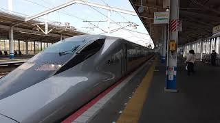 【700系・E7編成】700系こだま853号博多行発車(福山駅1番のりば)