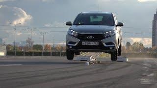 видео Тест Хендай Крета — Лада Х-Рей: полный улет с приземлением. Лада хендай
