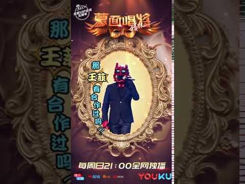 9/17蒙面唱將猜猜猜 第二季3期:蒙面唱將煎蛋俠 黎明 Leon Lai 宣傳片 - YouTube