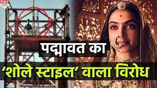 फिल्म Padmaavat के विरोध का अनोखा तरीका, जब 350 फीट ऊंचे टॉवर पर चढ़ गया एक युवक