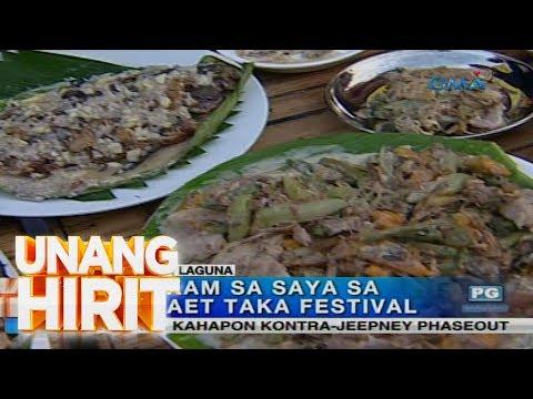 Unang Hirit: Matakam sa Saya sa 5th Paet Taka Festival sa Paete, Laguna