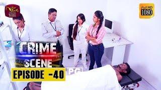 Crime Scene - ක්රයිම් සීන් | Episode -40 | 2019-01-02 | Rupavahini TeleDrama Thumbnail