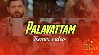 Palavattam kaathu ninnu njan-Remix video   Hrushe editz   Valentine's day special remix