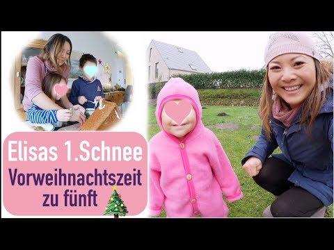 Elisas 1. Schnee ❄️  Familienzeit mit Papa! Weihnachtsbaum schmücken | Mamiseelen