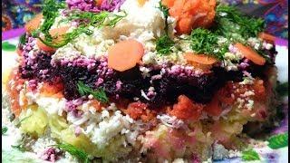 Салат селедка под шубой. Праздничный салат. Вкусные салаты. Простые салаты