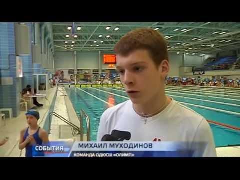 Кубок Губернатора Калужской области по плаванию декабрь 2014 Обнинск