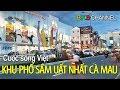 Khu phố đắt giá nhất ở Cà Mau | Viet Nam Life and Travel | BKB CHANNEL