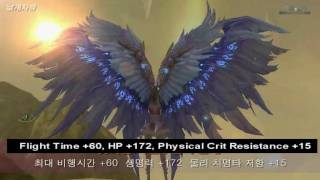 Video Aion patch 1.9 new wings download MP3, 3GP, MP4, WEBM, AVI, FLV Mei 2018