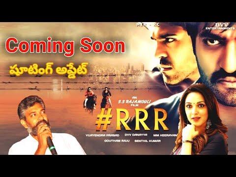 Jr NTR and Ram Charan #RRR Movie Latest Shooting Update | Rajamouli |