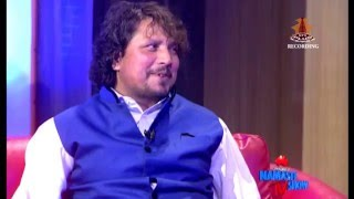 Moment of truth with Deepak Raj Giri (HUAWEI Namaste TV Show)