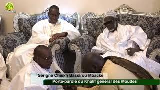 Extrait discours de Serigne Bass Abdou Khadre après l'inauguration de l'Autoroute Ila Touba