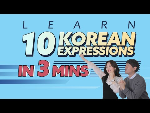learn-10-korean-phrases-in-3-minutes