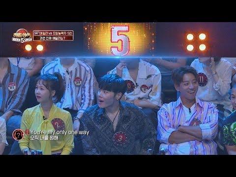[에일리(Ailee) 1R] 가수의 꿈이 담긴 데뷔곡 'Heaven'♪ 히든싱어5(hidden singer5) 8회