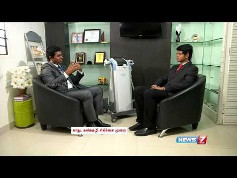 Are you scared of male breast problem? | Doctor Naanga Eppadi irukkanum | News 7 Tamil