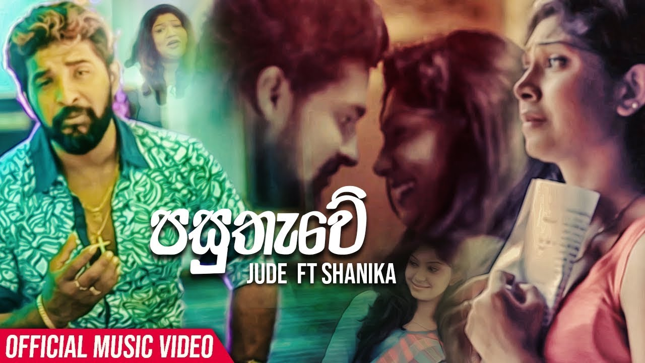 Pasuthawe පස ත ව Jude Rogans Ft Shanika Official Music Video New Sinhala Music Videos 2019 Youtube