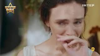 Таисия серия 2 (Сериал, драма)