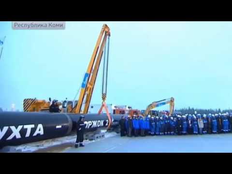 Работа вакансии Северный поток 2, Ухта Торжок 2 вахтовый метод