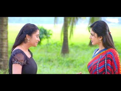 Malayalam New Comedy Thriller Full...