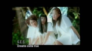 S.E.S. - Dreams come true 뮤직비디오 (1998)