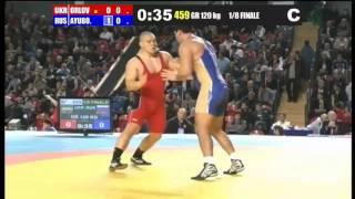 120 kg Orlov (UKR) - Ayubov (RUS) 1/8 Finals