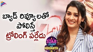 Payal Rajput Interesting Answers | RDX Love Latest Telugu Movie | The Star Show With Hemanth