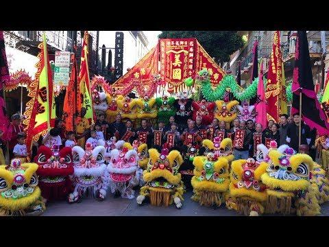 Yau Kung Moon USA - International Dragon and Lion Dance Day 2019世界龍獅日
