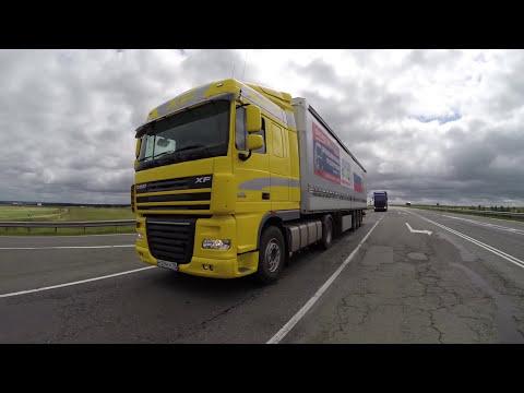 видео: Транспортная Компания «Шарафиев Р.Р.»