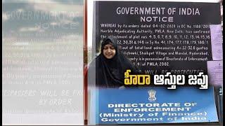 Heera Gold Scam | ED Seizes Rs. 70 Crore Worth Lands of Nowhera Shaikh | in Hyderabad