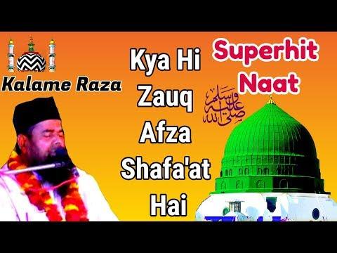 Manazir Hussain Best Naat-Kya Hi Zauq Afza Shafa'at Hai - Must Listen