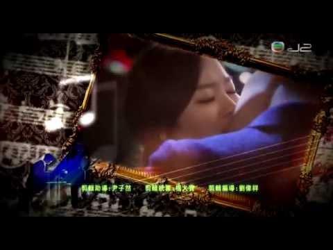 주지훈~香港 無線電視 J2 《五指咒鳴曲》第十集 ENDING - YouTube