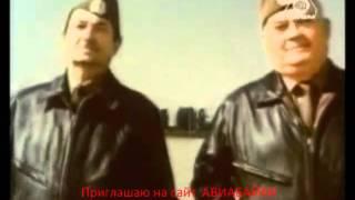 Песня летчиков-бомбардировщиков ( фильм  Бравые парни )
