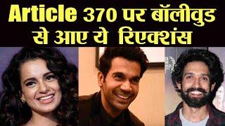 Article 370 हटाए जाने पर बोले Bollywood celebrities   वनइंडिया हिंदी