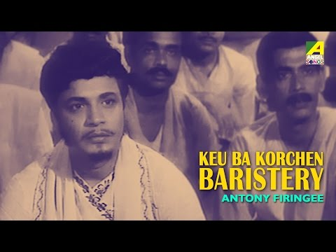 Keu Ba Korchhen Barristeri | Antony Firingee | Bengali Movie Song | Manna Dey