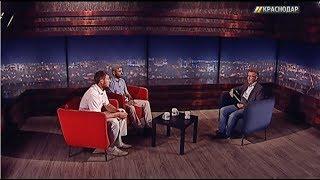 Юнус Хайров и Анзор Дзеукожев. Выпуск от 20.08.18