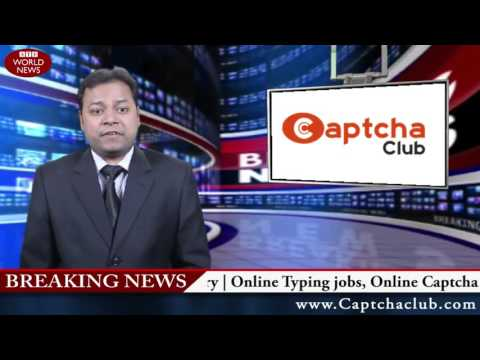 Best CaptchaTypers online jobs, Earn 450$ Per Month Guaranteed