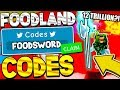 3 SECRET FOODLAND CODES AND 12 TRILLION DAMAGE IN UNBOXING SIMULATOR! Roblox
