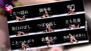 當日本職業摔角選手,遇上性感的寫真女星,兩人之間會擦出什麼火花呢,...