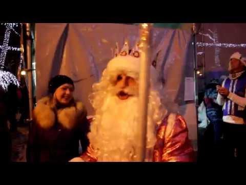 Новогоднее настроение - Новый год 2016 - Славич Мороз и Юлия Моргоева (Приз)