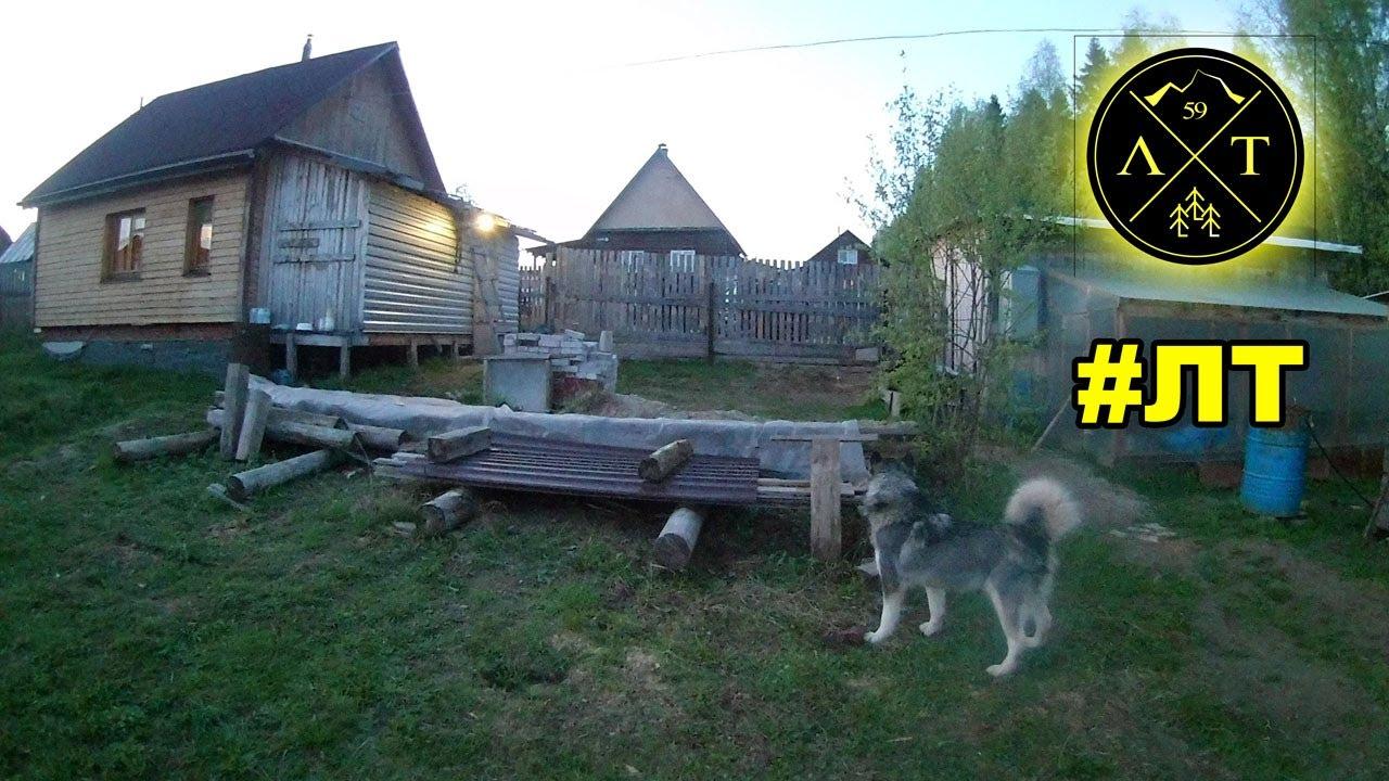 [VLOG_ЛТ#194]: три месяца прошлого... Жизнь в деревне.