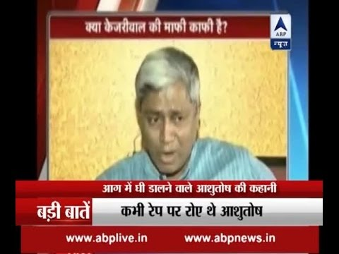 From Editor to Politician, watch full story of AAP's Ashutosh