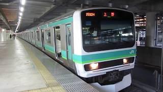 常磐線快速E231系 北千住駅発車