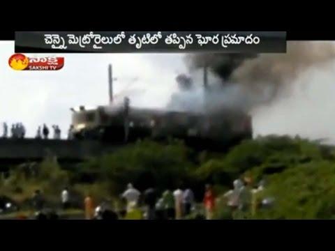 Chennai: Fire Breaks