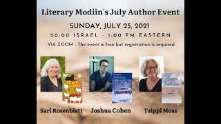 Literary Modiin July Author Event with Joshua Cohen, Sari Rosenblatt & Tzippi Moss