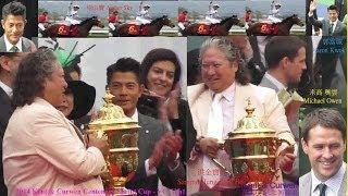 洪金寶 的馬  崇山寶A1a 贏得 Kent and Curwen 百週年 紀念 短途盃 Sammo Hung horse Amber Sky won Kent & Curwen C S Cup