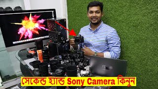 Best Place To Buy SONY Used Camera In Dhaka 📸 Bashundhara City 😱 Best Place Cheap Price 2019!!