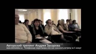Телефонные переговоры(, 2010-05-06T06:01:48.000Z)